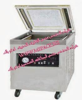 M2pack 601 791779