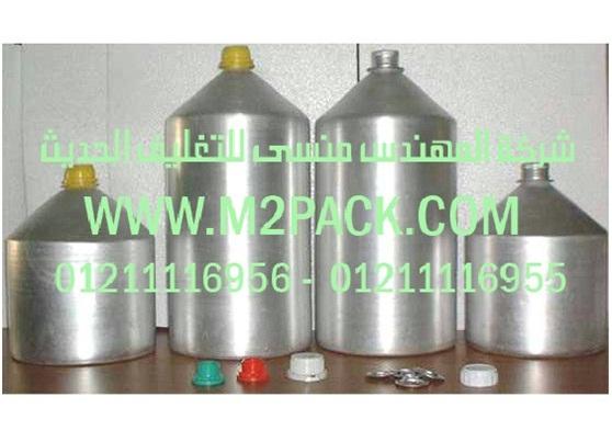 زجاجات ـ قوارير أو قنينات ـ الألومنيوم