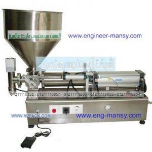ماكينات لتعبئة المواد اللزجة السائلة