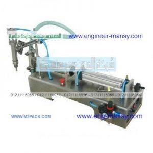 ماكينة تعبئة اكواب مياه ذات رأس تعبئة